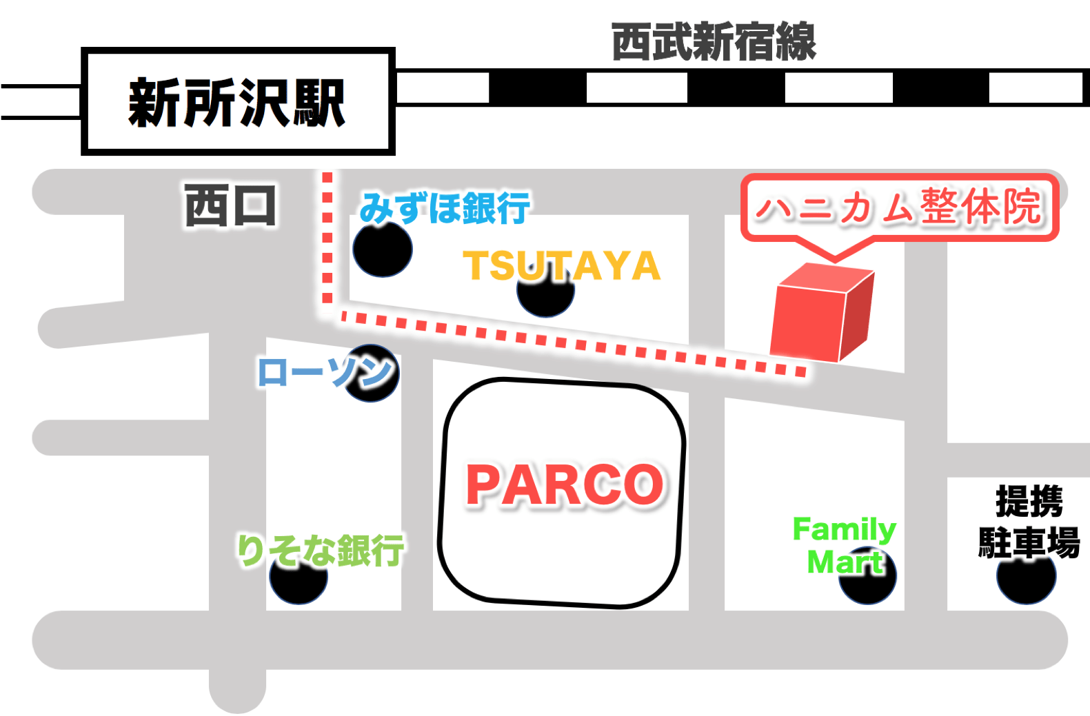 ハニカム整体院地図-min