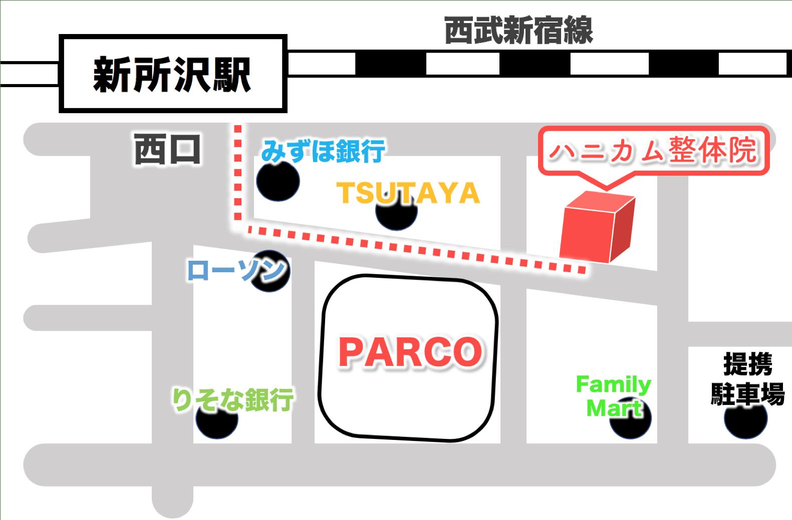 ハニカム整体院地図